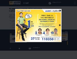 csat.allen.ac.in screenshot