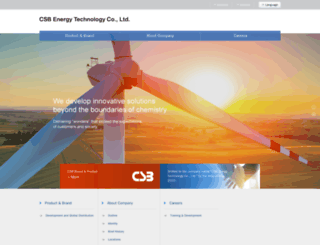csb-battery.com screenshot