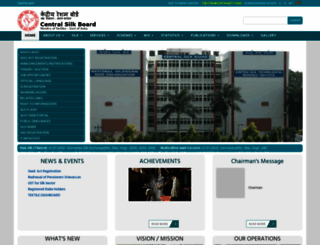 csb.gov.in screenshot