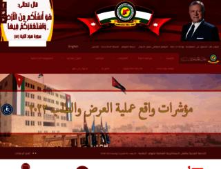 csb.gov.jo screenshot