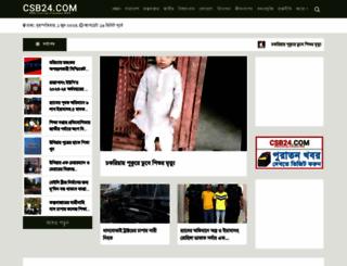 csb24.com screenshot