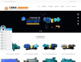 csbeng.com screenshot