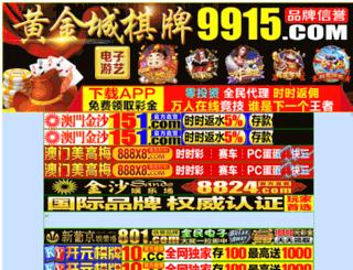 csbisnis.com screenshot