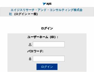 csc.ajis-group.co.jp screenshot