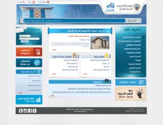csc.gov.kw screenshot