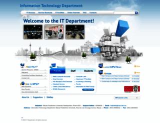csc.ipm.edu.mo screenshot
