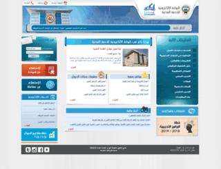csc.net.kw screenshot