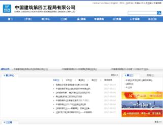 cscec4b.com.cn screenshot