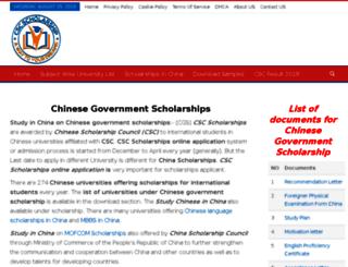 cscscholarships.org screenshot
