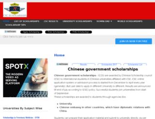 cscsholarships.com screenshot