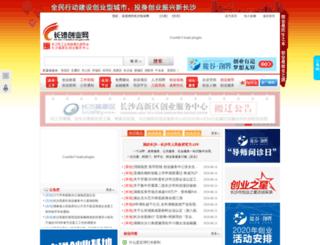 cscyw.com screenshot
