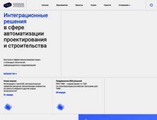 csd.ru screenshot