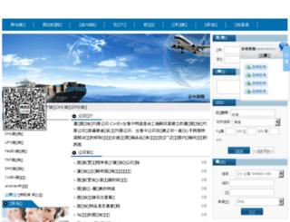 csdex.com screenshot