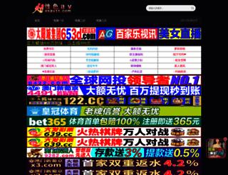 csdpyy.com screenshot