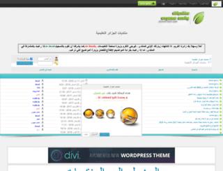 csdz.yoo7.com screenshot