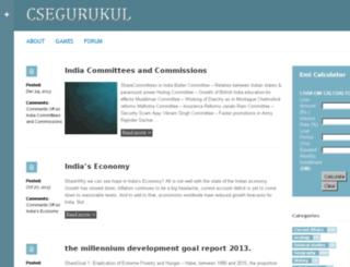 csegurukul.com screenshot