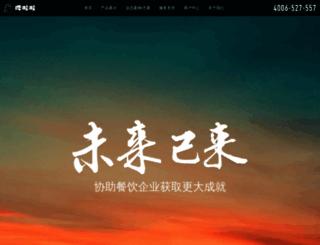 cservice.hualala.com screenshot