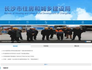 csfdc.gov.cn screenshot