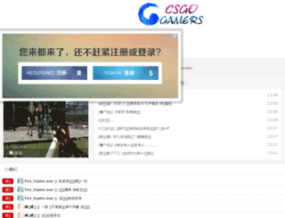 csgogamers.com screenshot