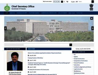 csharyana.gov.in screenshot