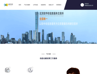 csix.cn screenshot