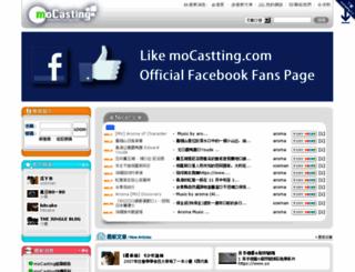 cskiller.mocasting.com screenshot