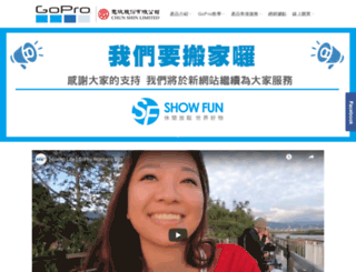 csl-gp.com.tw screenshot