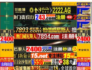 cslewistours.com screenshot