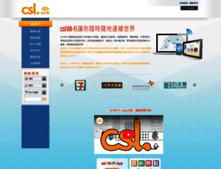 cslwifi.com screenshot