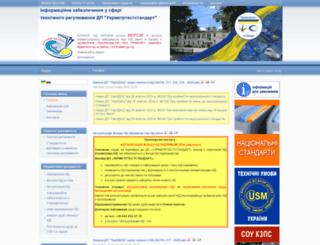csm.kiev.ua screenshot