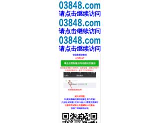 csn168.com screenshot