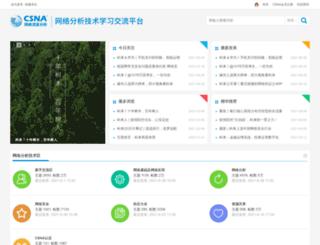 csna.cn screenshot
