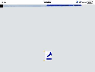 cso.nexon.com screenshot