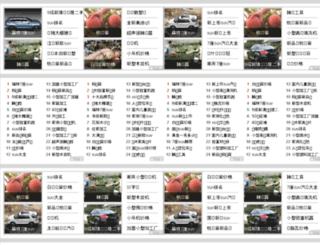 csol-eccu.com screenshot