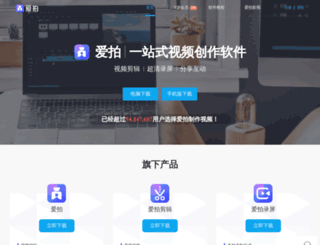 csol.aipai.com screenshot