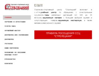 csp-strelec.jimdo.com screenshot