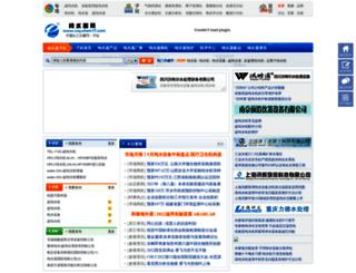 csq.chem17.com screenshot