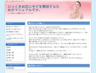 css-imagine.com screenshot
