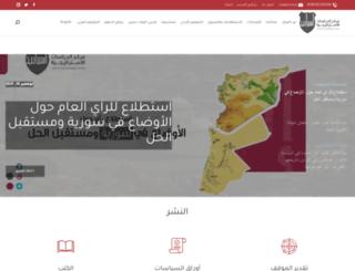 css-jordan.org screenshot