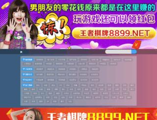 csscow.com screenshot