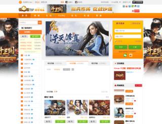 cssg.51wan.com screenshot