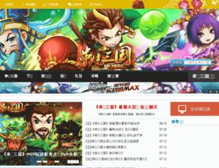 cssguo.ptbus.com screenshot