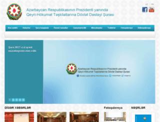 cssn.gov.az screenshot