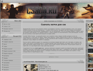 csson.ru screenshot