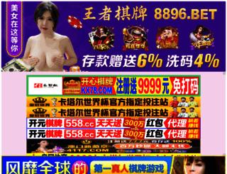 csspit.com screenshot