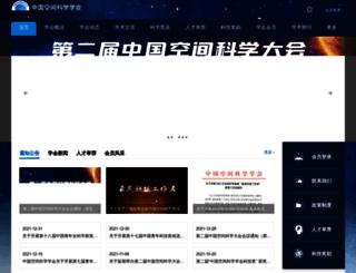 cssr.org.cn screenshot
