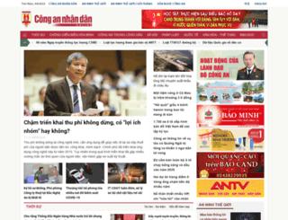 cstc.cand.com.vn screenshot