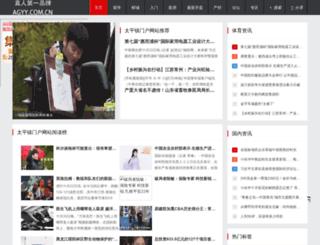 cstlyy.com screenshot