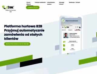 cstore.pl screenshot