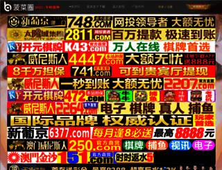cstuan.com screenshot
